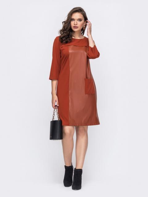 Терракотовое платье большого размера со вставкой из эко-кожи 51266, фото 1