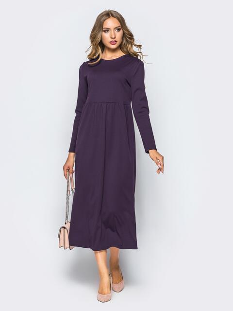 Платье баклажанового цвета со сборкой по талии - 16277, фото 1 – интернет-магазин Dressa