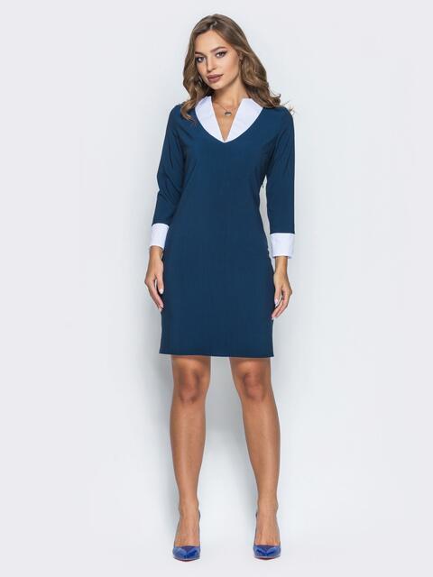 Платье прямого кроя с фигурным вырезом горловины тёмно-синее - 14657, фото 2 – интернет-магазин Dressa