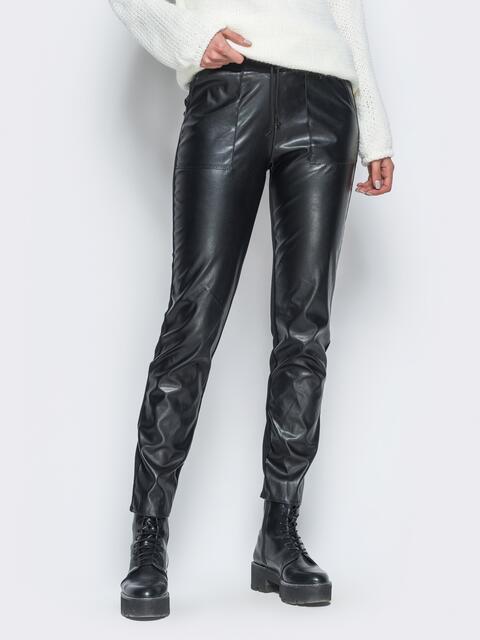 Трикотажные брюки на флисе с кожаной вставкой спереди - 17763, фото 1 – интернет-магазин Dressa