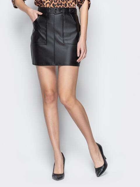 Чёрная юбка-мини из кожзама с накладными карманами 20739, фото 1
