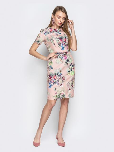 Пудровое платье-футляр с цветочным принтом - 20961, фото 1 – интернет-магазин Dressa