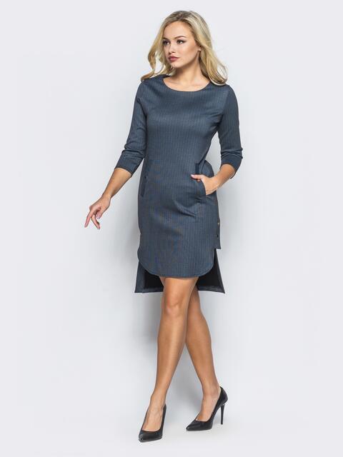 Серое платье с боковыми разрезами на кнопках - 15631, фото 1 – интернет-магазин Dressa