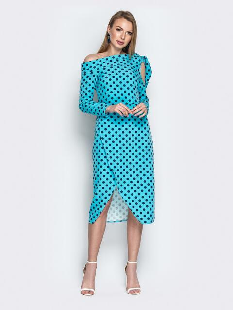 Голубое платье в горох с запахом и открытыми плечами - 20442, фото 1 – интернет-магазин Dressa