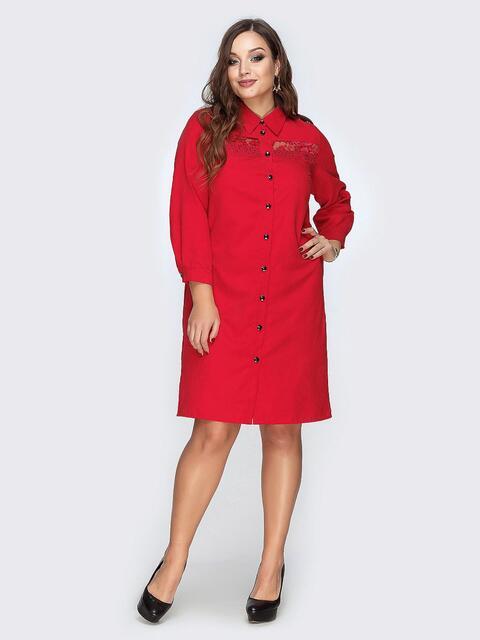Платье-рубашка красного цвета с гипюром - 19154, фото 1 – интернет-магазин Dressa