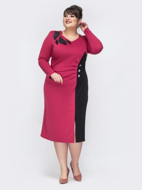 Розовое платье батал со вставками на полочке - 44461, фото 1 – интернет-магазин Dressa