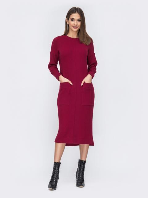 Бордовое платье-миди со спущенной линией плеч - 44226, фото 1 – интернет-магазин Dressa