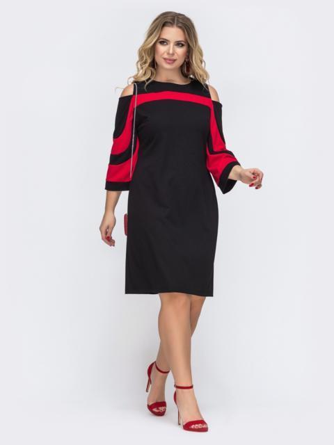 Чёрное платье батал с открытыми плечами 43358, фото 1