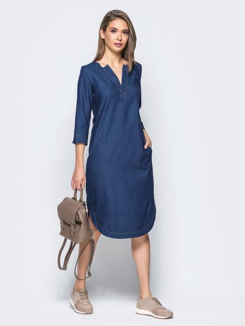 Джинсовое платье тёмно-синего цвета с закругленным низом - 16127, фото 1 – интернет-магазин Dressa
