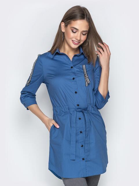 Хлопковая рубашка с лампасами и кулиской по талии голубая - 21123, фото 1 – интернет-магазин Dressa