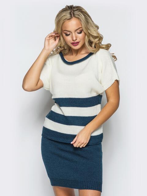 Вязаный свитер белого цвета с тёмно-синими полосами - 17118, фото 1 – интернет-магазин Dressa