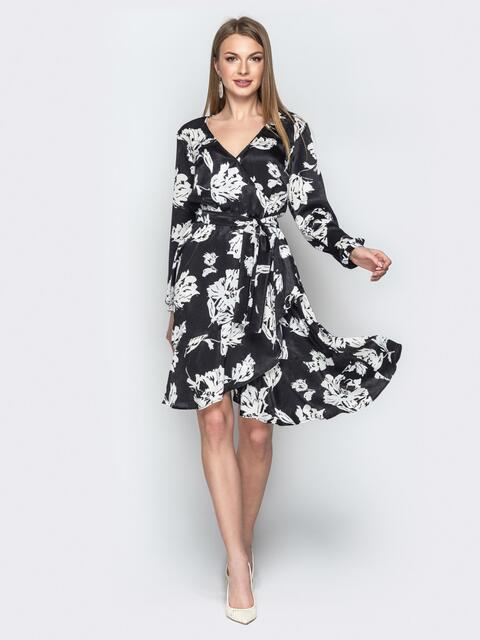 0a45f67226a Принтованное платье с запахом и воланом чёрное 20637 – купить в ...