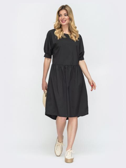 Чёрное платье свободного кроя с широкой юбкой - 48581, фото 1 – интернет-магазин Dressa