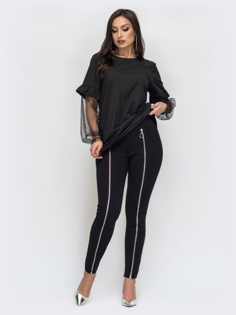 Чёрный брючный костюм большого размера с кофтой 44674, фото 1