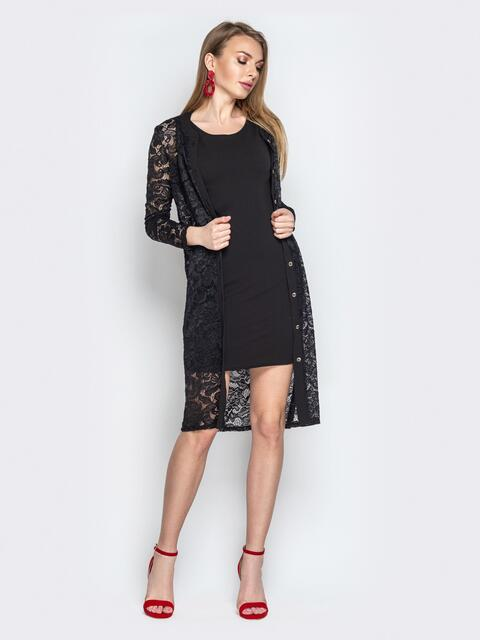 Чёрный комплект из платья-футляр и гипюровым кардиганом - 20599, фото 1 – интернет-магазин Dressa