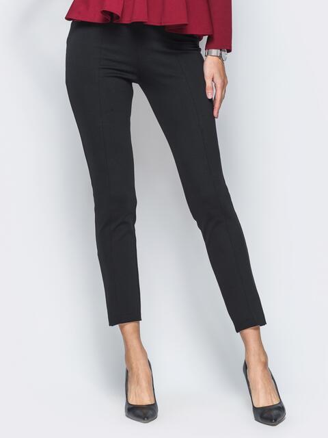 Лосины черного цвета с застёжкой сбоку - 17730, фото 1 – интернет-магазин Dressa