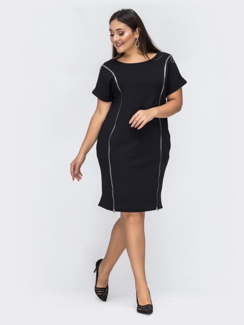 Платье батал черного цвета с карманами 44677, фото 1