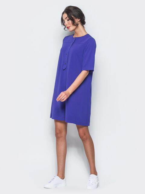 Синее платье свободного кроя с пуговицами 13361, фото 1