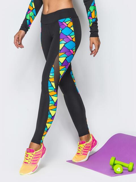 Спортивные лосины с цветными вставками и эластичной сеткой - 17188, фото 1 – интернет-магазин Dressa