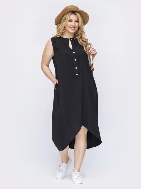 Платье батал чёрного цвета с удлиненной спинкой - 46028, фото 1 – интернет-магазин Dressa