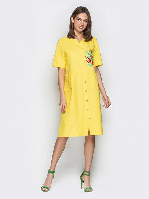 Жёлтое платье свободного кроя с вышивкой и пуговицами - 20672, фото 1 – интернет-магазин Dressa