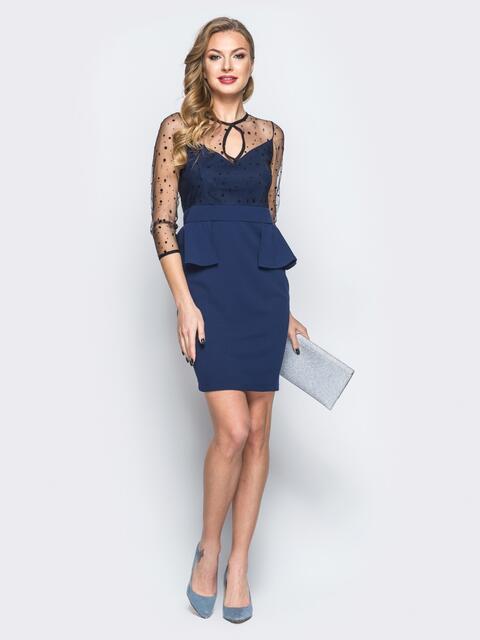 Платье-футляр с баской и фатиновыми рукавами тёмно-синее - 18286, фото 1 – интернет-магазин Dressa