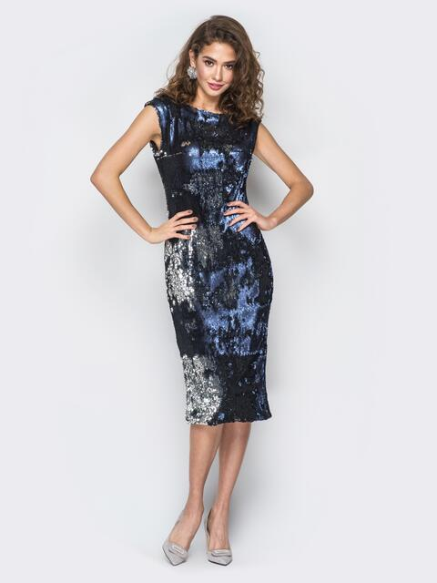 Трикотажное платье-футляр с пайетками тёмно-синее - 18376, фото 1 – интернет-магазин Dressa
