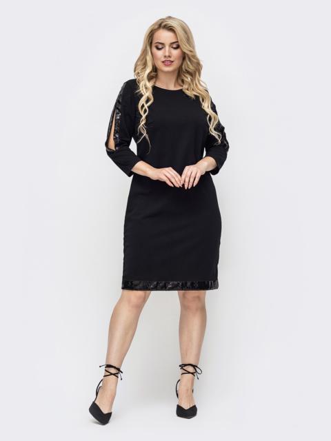 Чёрное платье батал с пайетками и разрезами на рукавах 50743, фото 1