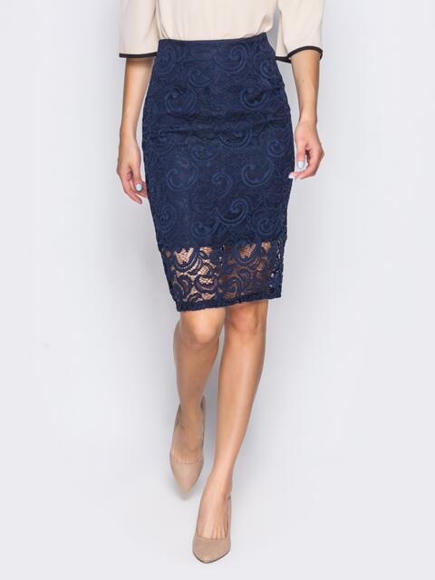 Гипюровая юбка-карандаш с подкладкой тёмно-синяя - 14372, фото 1 – интернет-магазин Dressa