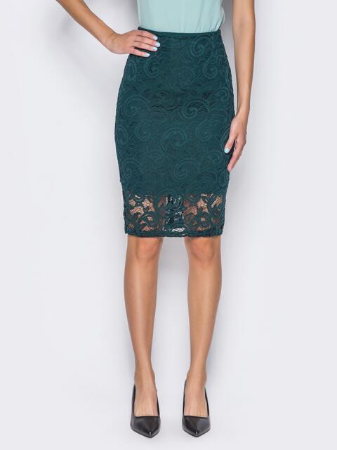 Гипюровая юбка-карандаш с подкладкой зелёная - 14373, фото 1 – интернет-магазин Dressa