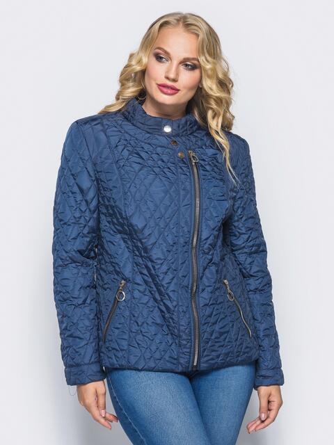 Куртка из лаке с застёжкой на воротнике синяя - 16760, фото 1 – интернет-магазин Dressa