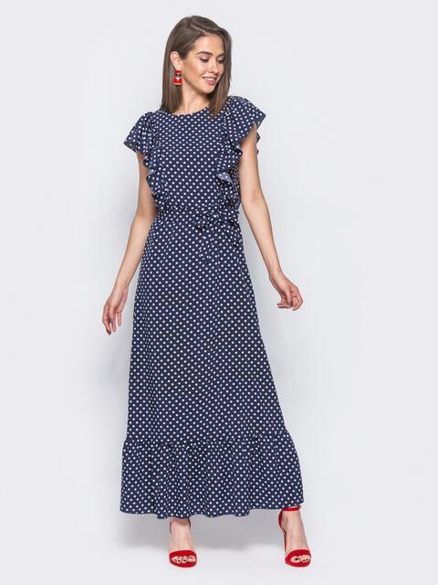 Темно-синее платье в горох с рюшами и оборкой по низу - 11404, фото 1 – интернет-магазин Dressa