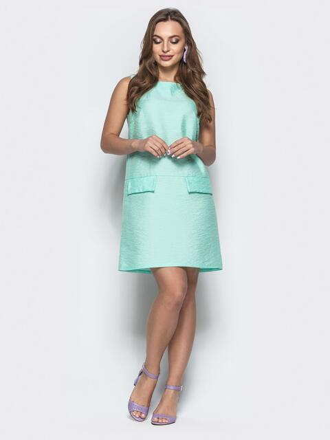 Мятное платье прямого кроя с карманами обманками 21598, фото 1