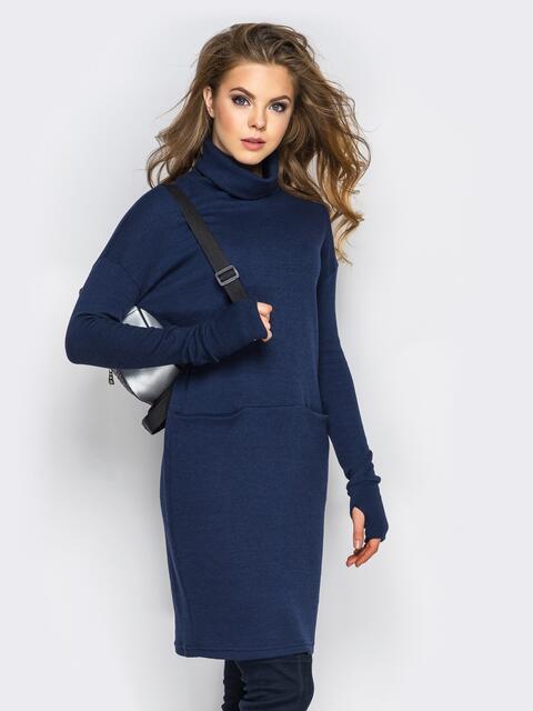 Платье свободного кроя с длинным рукавом синее - 13573, фото 1 – интернет-магазин Dressa