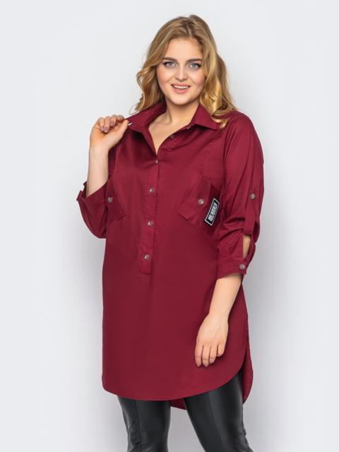 Удлиненная рубашка из хлопка со шлейфом бордовая 37039, фото 1