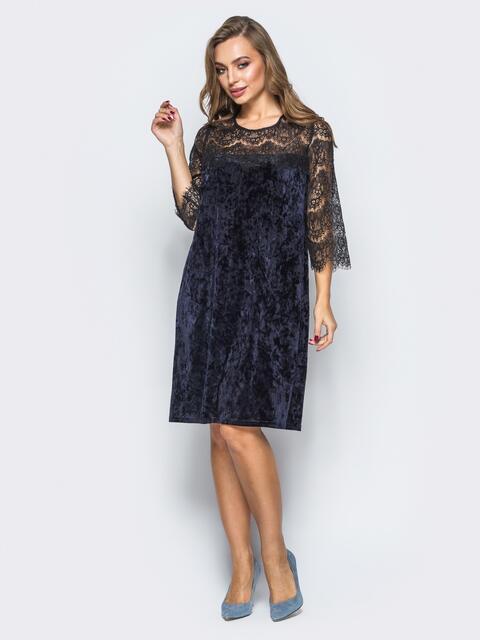 Велюровое платье тёмно-синего цвета с кокеткой из кружева - 17810, фото 1 – интернет-магазин Dressa