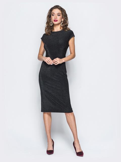 Платье-футляр черного цвета из блестящего букле - 17887, фото 1 – интернет-магазин Dressa