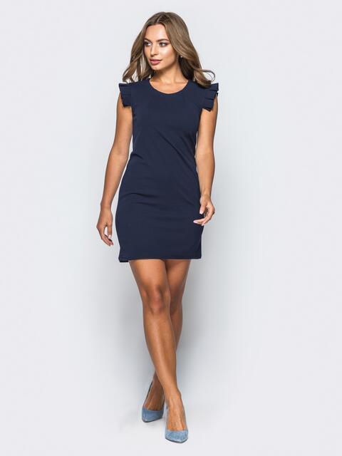 Приталенное платье с оборкой на пройме - 16880, фото 1 – интернет-магазин Dressa