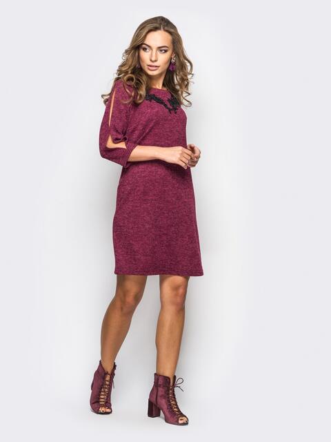Бордовое платье из ангоры с разрезами на рукавах 13642, фото 1