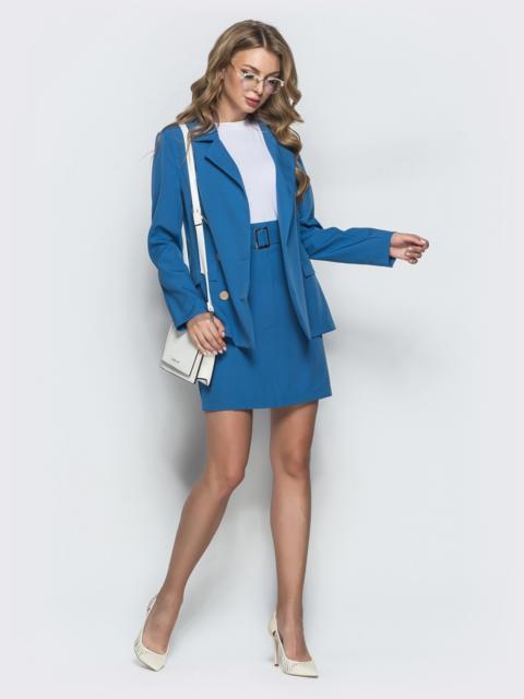 Классический костюм из жакета с юбкой голубой - 39978, фото 1 – интернет-магазин Dressa