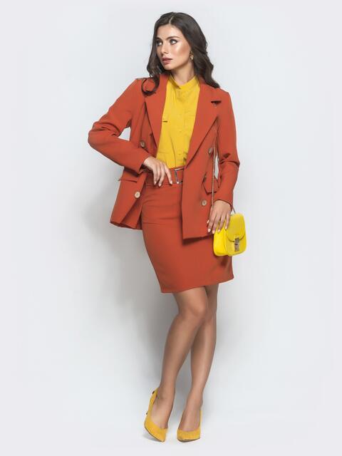 Классический костюм из жакета с юбкой оранжевый - 39979, фото 1 – интернет-магазин Dressa