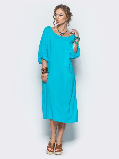 Льняное платье прямого кроя с накладным карманом бирюзовое - 12551, фото 1 – интернет-магазин Dressa
