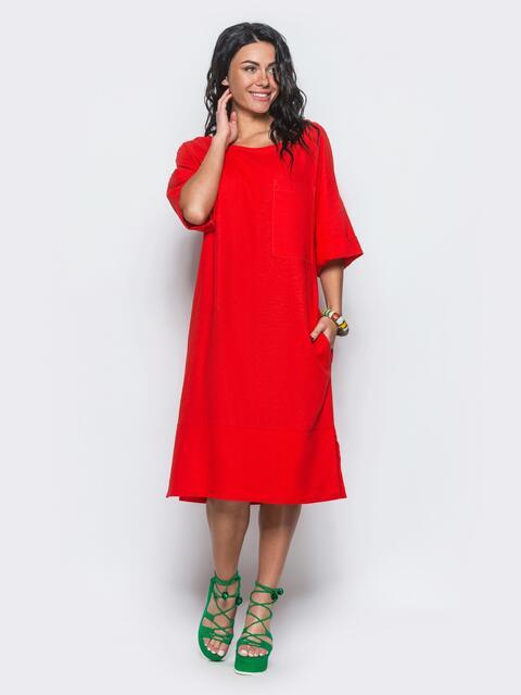 Льняное платье прямого кроя с накладным карманом красное - 12550, фото 1 – интернет-магазин Dressa