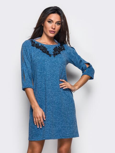 Синее платье из ангоры с разрезами на рукавах  - 13643, фото 1 – интернет-магазин Dressa