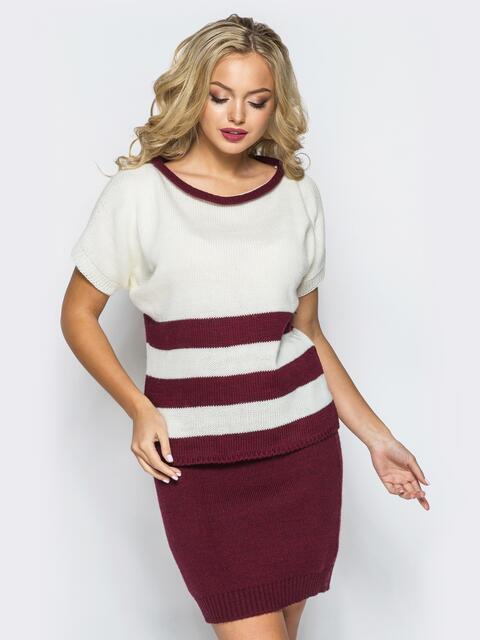 Вязаный свитер белого цвета с бордовыми полосами - 17120, фото 1 – интернет-магазин Dressa