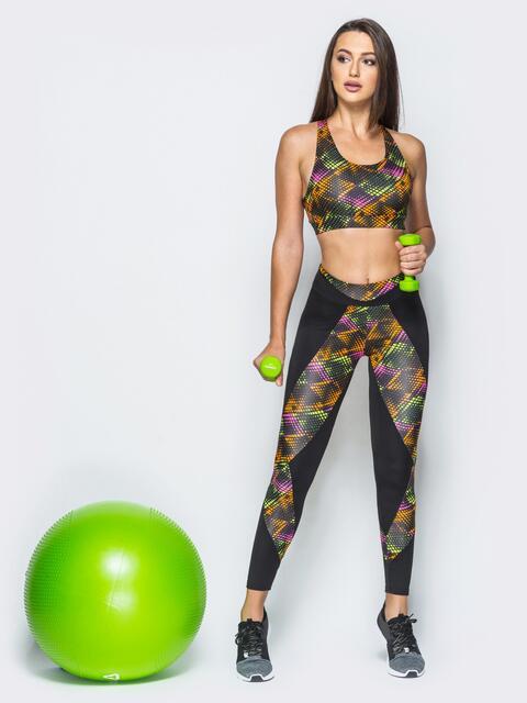 Комплект для фитнеса с лосинами и топом смешанного цвета - 17166, фото 1 – интернет-магазин Dressa