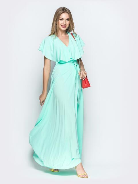 Платье-макси на запах с воланом по вырезу бирюзовое - 39083, фото 1 – интернет-магазин Dressa