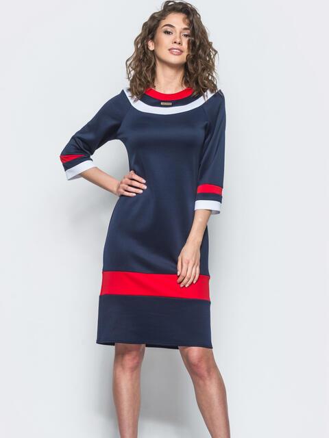 Тёмно-синее платье с контрастными вставками и рукавом 3/4 - 12689, фото 1 – интернет-магазин Dressa
