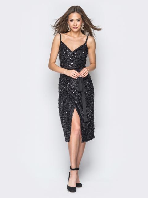 Платье на регулируемых бретелях с пайетками черное - 18301, фото 1 – интернет-магазин Dressa