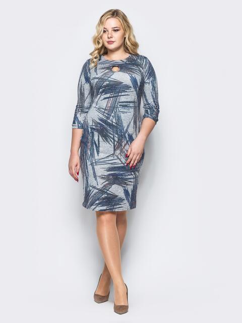 Женская одежда больших размеров - dressa.com.ua